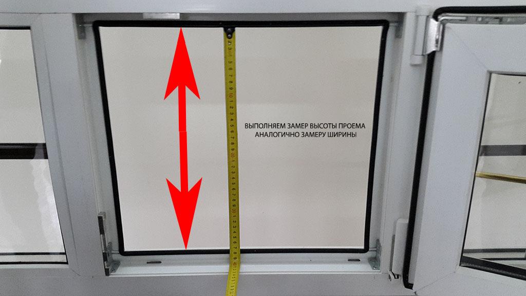 Как правильно сделать замер для москитной сетки